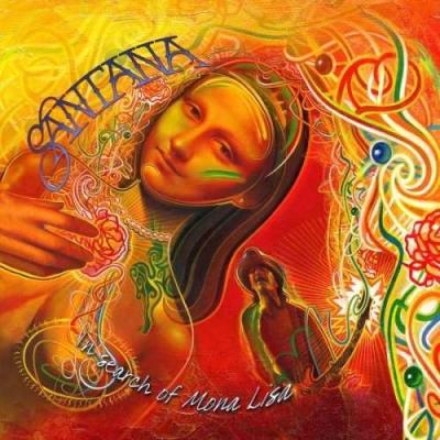 IN SEARCH OF MONA LISA (Vinyl EP) LP