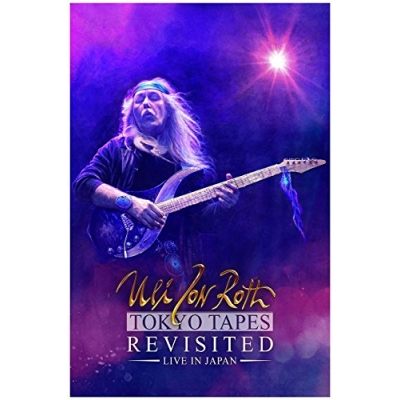 Tokyo Tapes Revisited-Live in Japan (DVD+2CD)