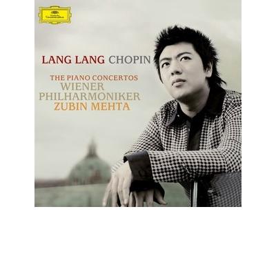 Chopin: Zongoraversenyek 2LP