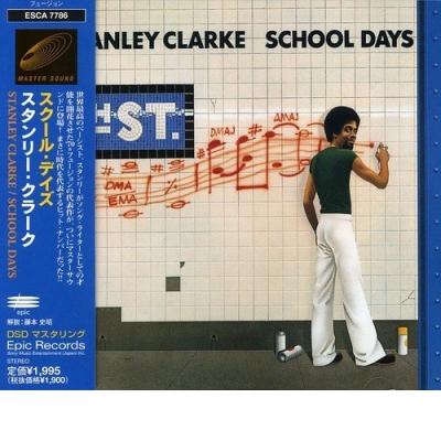 School Days (japán kiadás)