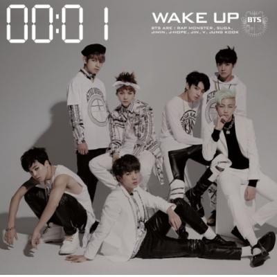 Wake Up (japán kiadás)