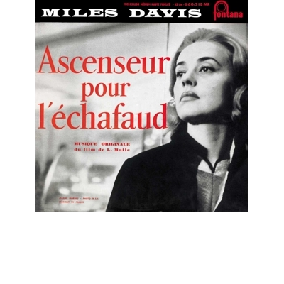 Ascenseur pour l'échafaud 2CD(limited)
