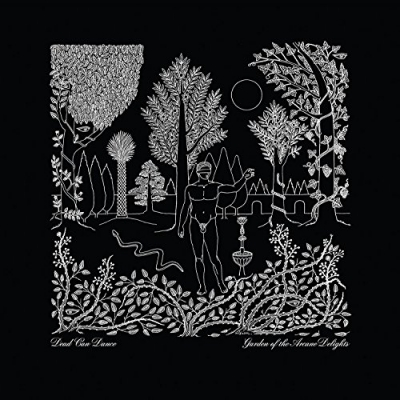 Garden Of The Arcane Delights+Peel Sessions [Vinyl 2LP]