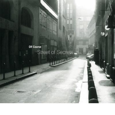 Street of secrets