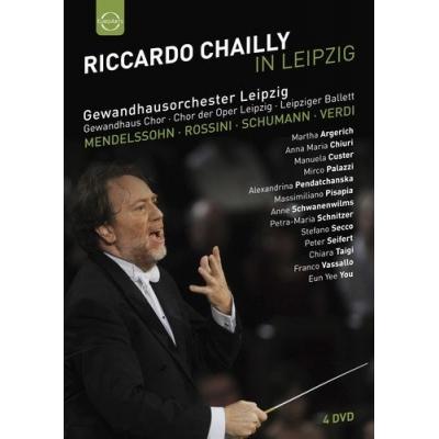 IN LEIPZIG / Mendelssohn/Rossini/Verdi/Schumann 4DVD