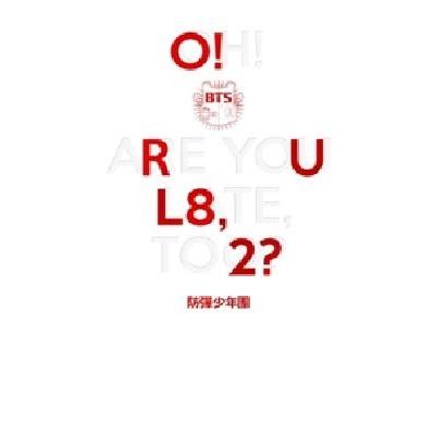 O!RUL8,2? (MINI ALBUM)
