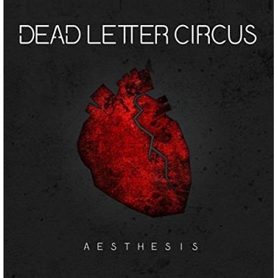 Aesthesis [Vinyl LP]