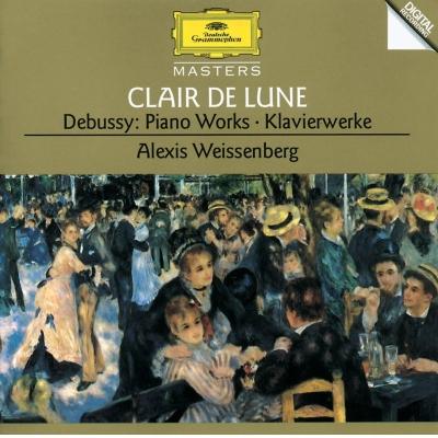Debussy: Clair de Lune; Piano Works