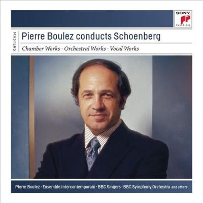 Pierre Boulez Conducts Schoenberg (11 CD)