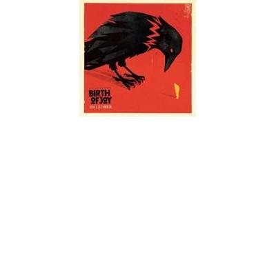Prisoner LP+CD