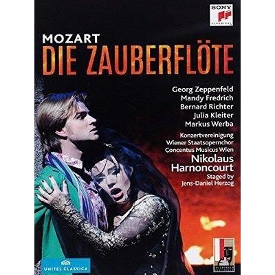 Mozart: Die Zauberflöte  2DVD