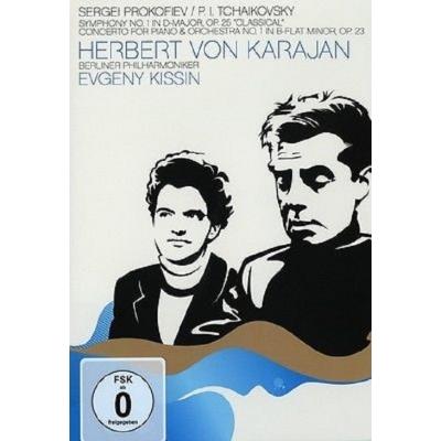 PROKOFIEV: SYMPHONY NO. 1 - TCHAIKOVSKY: PIANO CONCERTO NO. 1 DVD