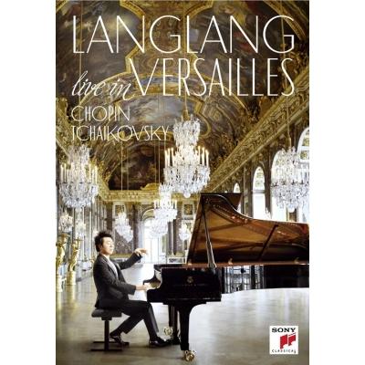 LANG LANG IN VERSAILLES DVD