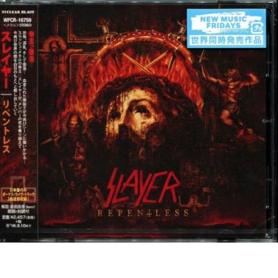 Repentless (japán kiadás)