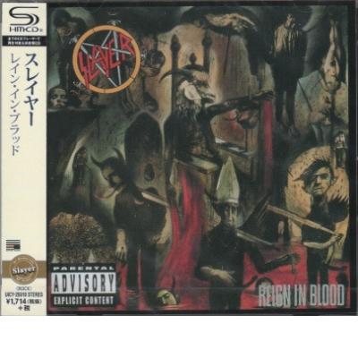 Reign In Blood (japán kiadás)