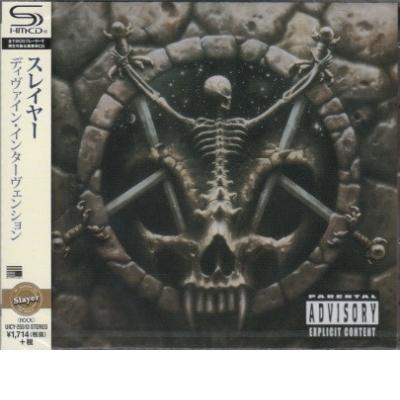 Divine Intervention (japán kiadás)