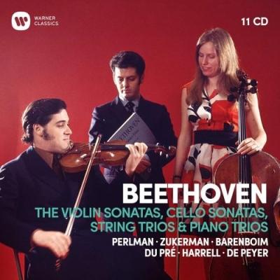 BEETHOVEN: COMPLETT HEGEDÛ ÉS CSELLÓ SZONÁTÁK (Beethoven: Complete Violin Sonatas (Box) (11 CD))