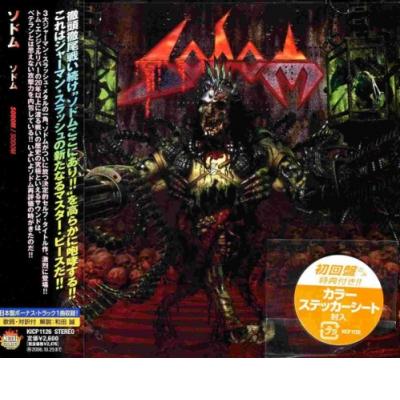 Sodom + 1 (japán kiadás)