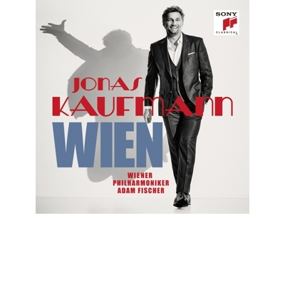 Wien (Deluxe Edition, Digipak, Limited Edition)