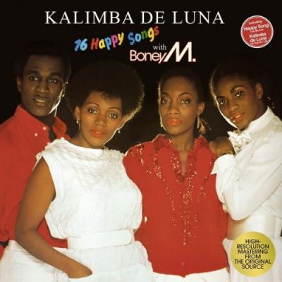 Kalimba De Luna LP