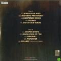 Avatar [Vinyl LP]