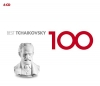 100 BEST TCHAIKOVSKY  6CD