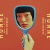 "LOVE ME/LOVE ME NOT  (140 GR 12"" 2LP)"