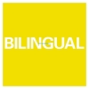 "BILINGUAL (140 GR 12"")LP"