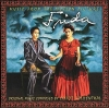 Frida - Music From The Motion Picture [Vinyl LP]