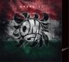 56 (EP) kislemez