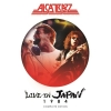 Live In Japan 1984 Complete Edition 3LP