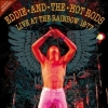 Live At the Rainbow 1977 CD+DVD