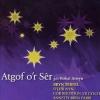 Atgof O'r Ser