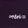 Yardbirds '68 2LP