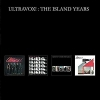 The Island Years (Box Set) (4 CD)