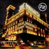 Live At Carnegie Hall:an Acoustic Evening -HQ- 3LP