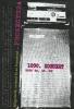 Hölgyekrül, Urakrul és az Baszásrul DVD+CD