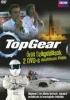 Top gear - őrült száguldások - díszdoboz (2 DVD)