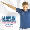 A STATE OF TRANCE: IBIZA 2015 AT USHUAIA 2CD