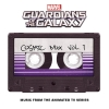 GUARDIANS OF THE GALAXY: COSMIX MIX VOL.1 OST