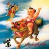 """PURPLE (25TH ANN.ED.,180 GR 12"""" LP/3 CD-LTD.)"""