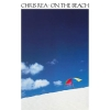 Chris Rea - On The Beach (Deluxe Edition) (2 CD)