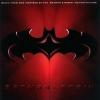 "BATMAN  & ROBIN (140 GR 12""-LTD.)"