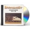 ARANYALBUM 1971-76. 2CD